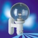 Senzorová lampa STEINEL L 560 S