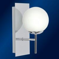Koupelnové svítidlo Top Light Odra 15 x 12 cm v. 24 cm
