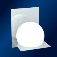 Koupelnové svítidlo Top Light Orlice 1 13 x 13 cm v. 15 cm