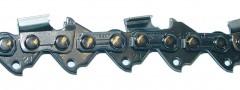 náhradní řetěz GÜDE vhodný pro motorovou pilu k řezání větví GAK 750 B