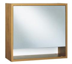 Zrcadlová skříňka 60 cm závěsná KOLO Nova Top