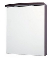 Zrcadlová skříňka s halogenovým osvětlením VIGO 60 ZS