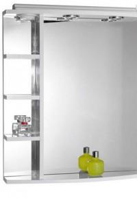 Zrcadlo KORIN s halogenovým osvětlením a poličkami 80x70x15 cm