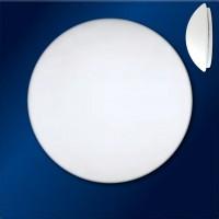 LED svítidlo 5501/40/LED