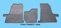 Přesné gumové autokoberce FORD Custom 3.řada