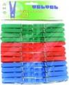 Kolíčky na prádlo 24 ks plast 5250011