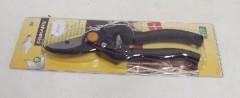 Nůžky zahradní PROFI 111960 950020