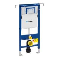 Instalační modul do jádra Geberit Duofix Special pro závěsné WC 111.355.00.5