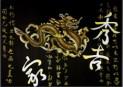 Feng Shui kaligrafie Dragon