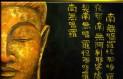 Feng Shui Budha IV