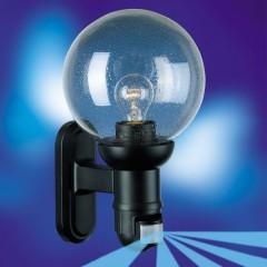Fotogalerie: Senzorová lampa STEINEL L 560 S