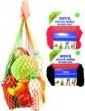 Taška síťovka - nové provedení 40 l / 200 kg SPIDER BAG 2330019